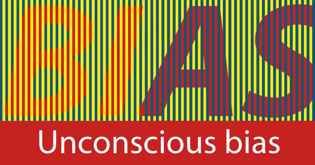 Unconscious bias illusion 2
